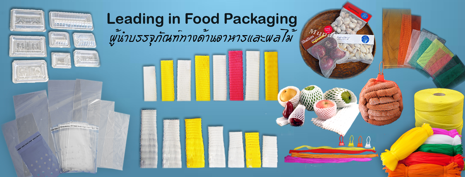 Leading in Food PackagingTH